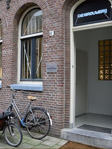 Psychosecentrum de Brouwerij